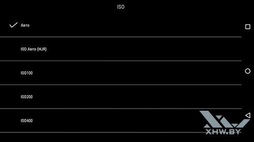 Параметры ISO камеры Lenovo Phab