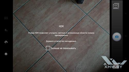 Режим HDR на камере Lenovo Phab