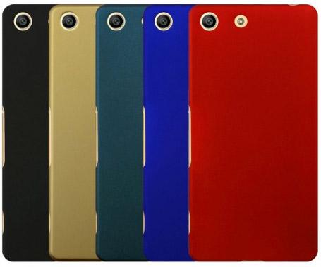 Матовый чехол для Sony Xperia M5