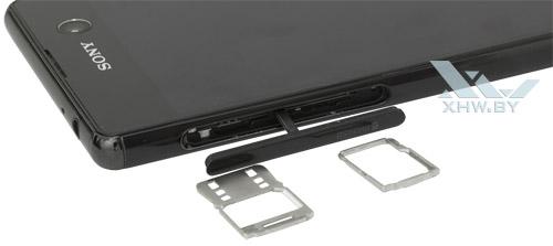 Отсеки на Sony Xperia M5