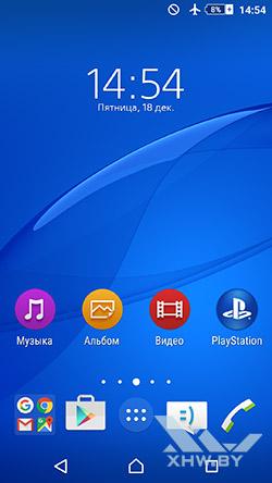 Рабочий стол Sony Xperia M5