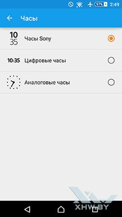 Параметры часов на Sony Xperia M5