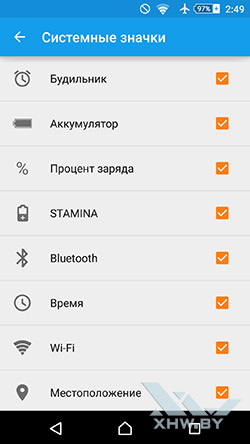 Параметры системных значков на Sony Xperia M5
