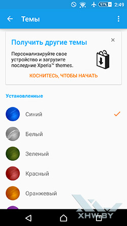 Темы на Sony Xperia M5. Рис. 1