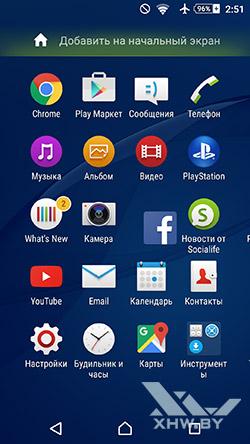 Приложения Sony Xperia M5