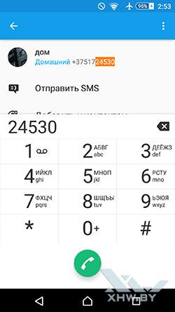 Номеронабиратель Sony Xperia M5