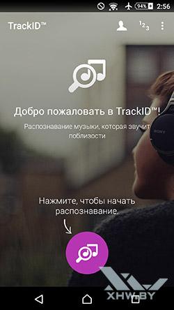 TrackID на Sony Xperia M5