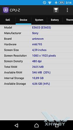 Система Sony Xperia M5