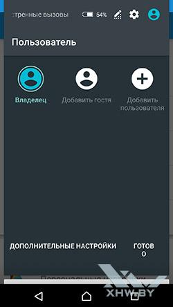 Пользователи Sony Xperia M5