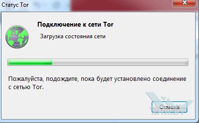 Подключение к Tor