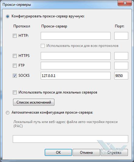 Настройки Tor в Opera. Рис. 1