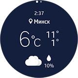 Погода на Samsung Gear S2. Рис. 3