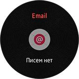 Почта на SMS на Samsung Gear S2