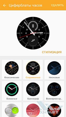 Циферблаты для Samsung Gear S2