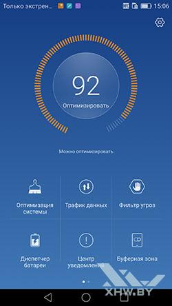Диспетчер телефона на Huawei Mate 8