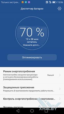Параметры энергосбережения Huawei Mate 8