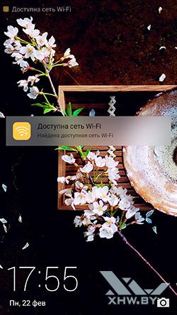 Экран блокировки Huawei Mate 8