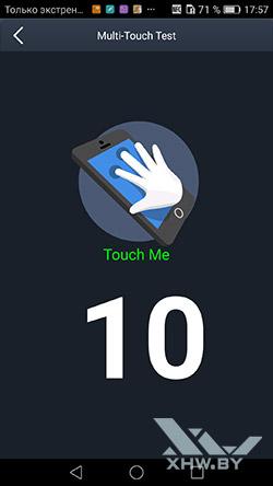 Экран распознает 10 касаний Huawei Mate 8