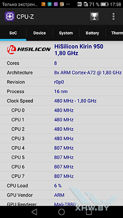 Процессор Huawei Mate 8