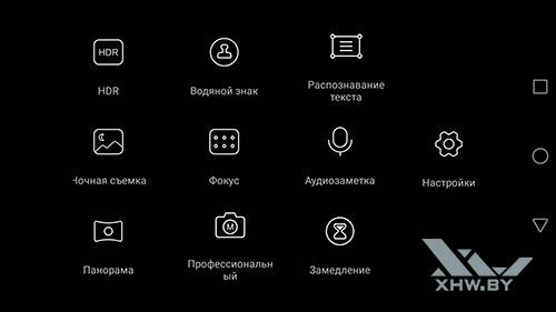 Режимы съемки Huawei Mate 8