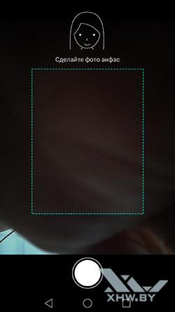Съемка селфи на Huawei Mate 8. Рис. 2