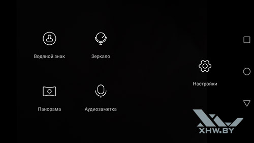 Режимы видеосъемки Huawei Mate 8