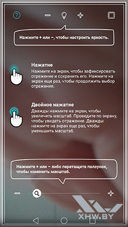 Режим зеркало на Huawei Mate 8. Рис. 1