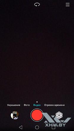Съемки видео фронтальной камерой Huawei Mate 8