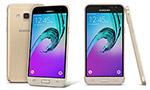 Бюджетный смартфон с хорошим экраном - Samsung Galaxy J3 (2016)