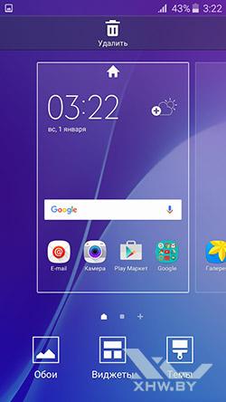 Рабочие столы Samsung Galaxy J3 (2016)