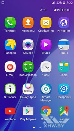Приложения Samsung Galaxy J3 (2016). Рис. 1