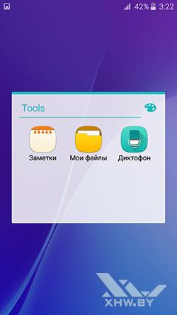 Приложения Samsung Galaxy J3 (2016). Рис. 3