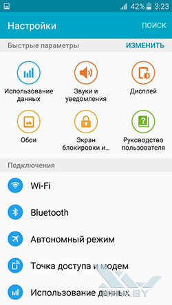 Настройки на Samsung Galaxy J3 (2016). Рис. 1