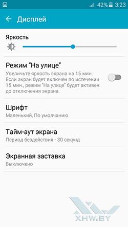 Настройки экрана Samsung Galaxy J3 (2016)