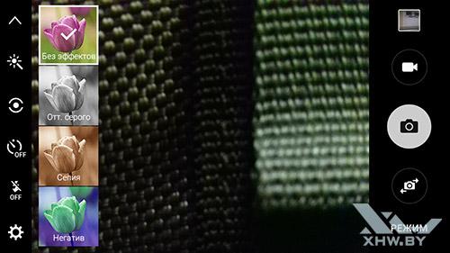 Фильтры камеры Samsung Galaxy J3 (2016)