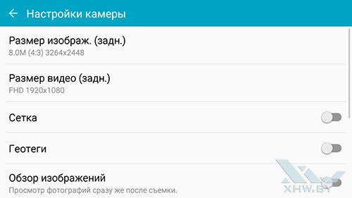 Настройки камеры Samsung Galaxy J3 (2016)