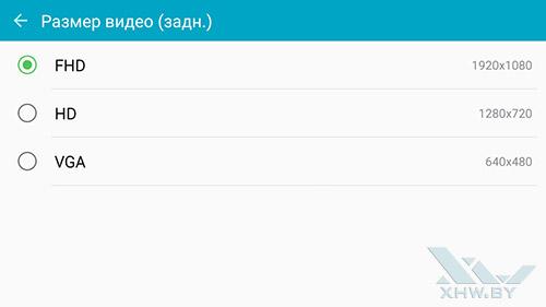 Разрешение видео камеры Samsung Galaxy J3 (2016)