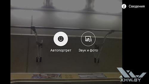 Режим видео камеры Samsung Galaxy J3 (2016)