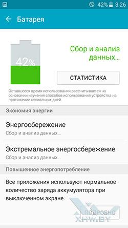 Параметры аккумулятора Samsung Galaxy J3 (2016)