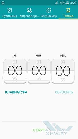 Таймер на Samsung Galaxy J3 (2016)