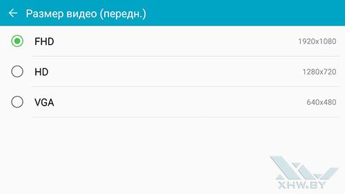 Разрешение видео лицевой камеры Samsung Galaxy J3 (2016)