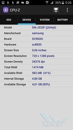 Система Samsung Galaxy J3 (2016)