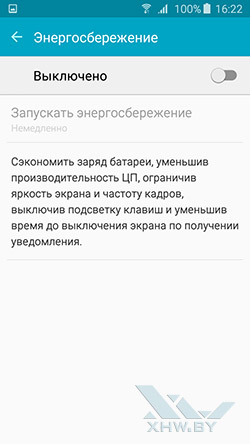 Энергосбережение на Samsung Galaxy J3 (2016)