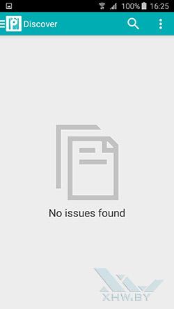 Papergarden на Samsung Galaxy J3 (2016). Рис. 1