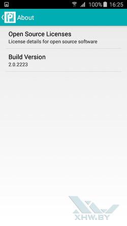 Papergarden на Samsung Galaxy J3 (2016). Рис. 2