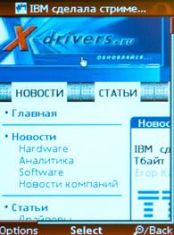 Opera Mini в Nokia 2700 classic и Nokia 2730 classic