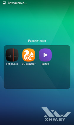 Приложения на Lenovo A1000