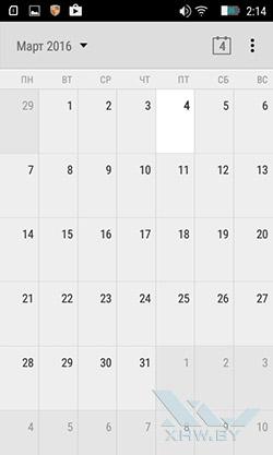 Календарь на Lenovo A1000. Рис. 1