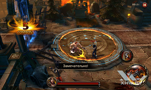 Игра Eternity Warriors 4 на Samsung Galaxy J1 (2016)