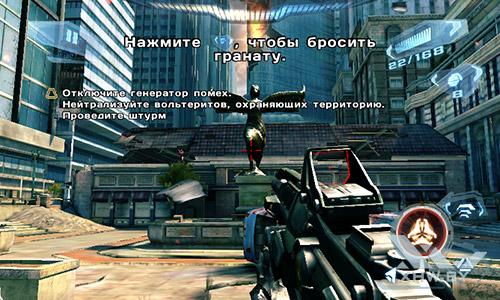 Игра N.O.V.A. 3 на Samsung Galaxy J1 (2016)